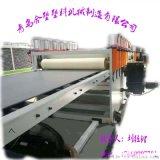 青岛合塑新型SJ-120/33PP中空建筑模板设备