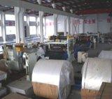 冷軋矯平機 冷熱軋卷板縱剪機 上海校平鍛壓設備有限公司