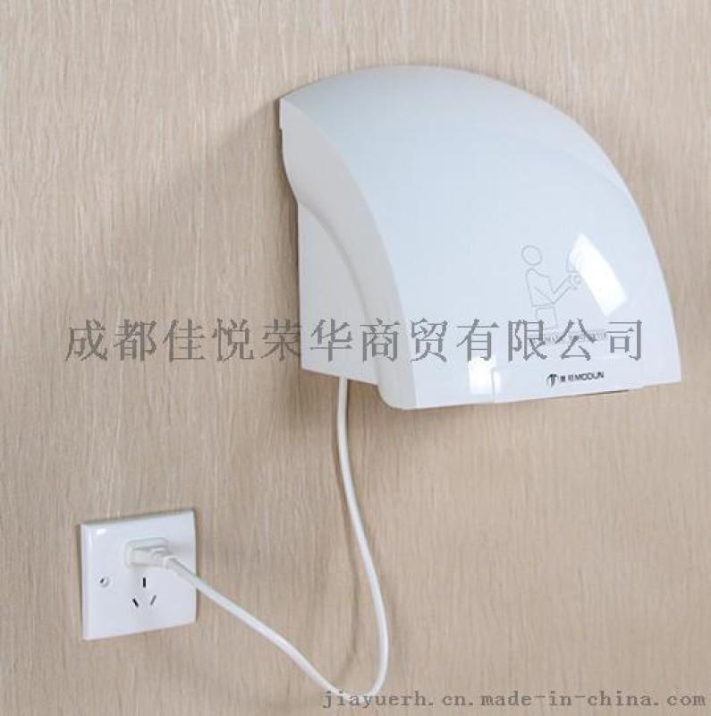自動幹手機紅外感應式ABS塑料外殼大功率