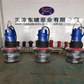 排污式轴流泵  天津大流量潜水轴流泵
