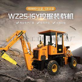 小型轮胎挖掘装载机龙口全工挖掘装载机价格