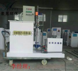 門診專用小型一體化污水處理設備