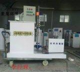 门诊专用小型一体化污水处理设备