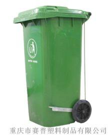 100L侧边脚踩塑料环卫垃圾桶,厂家_赛普塑业