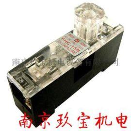 FHC-30日本SAKAZUME熔断器底座