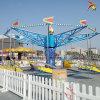 16人风筝飞行公园新型游乐北京赛车 乘着风筝飞行蓝天