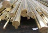 加工非标铜棒  环保无铅黄铜棒 可加工各种规格铜棒