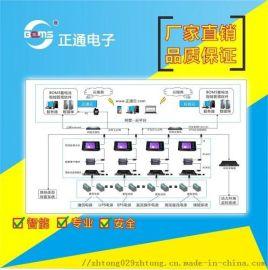 蓄电池在线管理系统