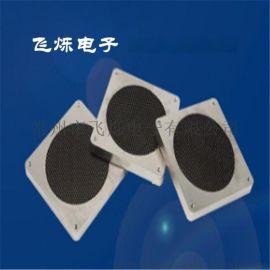 电磁屏蔽通风板通风波导窗飞烁生产商直供