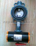 德国EBRO气缸EB10.1SYD执行器原装进口