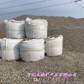 3-5mm鹅卵石滤料 园林景观 水处理鹅卵石