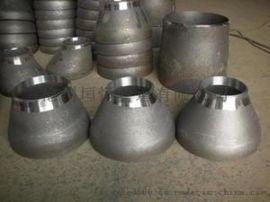 异径管/大小头/焊接大小头厂家