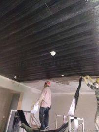 碳纤维胶冬季施工注意事项