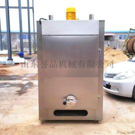 烘干上色烟熏设备熏豆干机器全自动腊肉烧鸡糖熏烟熏炉