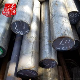 4Cr13/40Cr13耐腐蚀不锈钢圆钢
