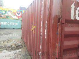 二手集裝箱港口直銷現場挑選現貨供應承接各種設計改裝