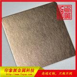 青銅色無指紋不鏽鋼板圖片 佛山印象派金屬廠家供應