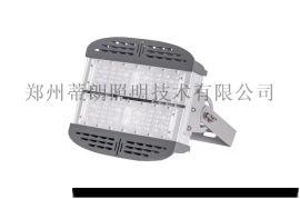 LED隧道灯75W,220V