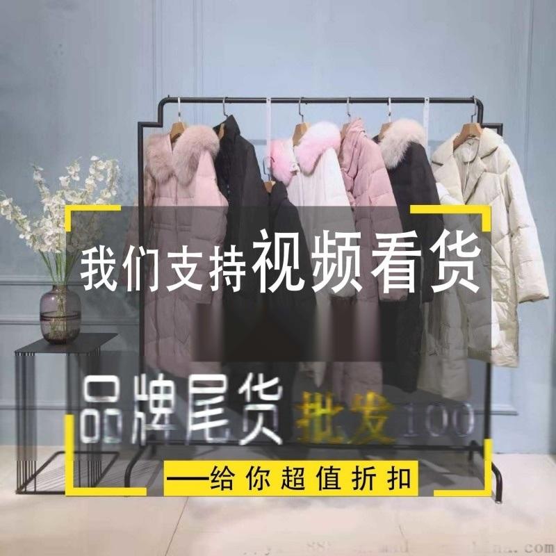 汉正街女装批发市场唯众良品储值女装尾货货源女式毛呢外套桑蚕丝女装品牌