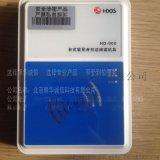 华大HD-900身份证读卡器