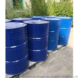 现货供应工业级环氧丙烷 优质化工原料