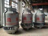 小型冷却塔,冷却塔生产厂家