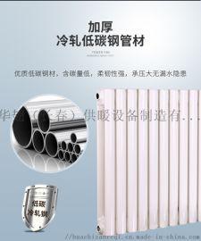 华翅散热器 钢二柱散热器 钢三柱散热器