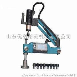 攻丝机QI-H-M16型垂直气动攻丝机