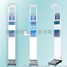 电子身高体重测量仪器