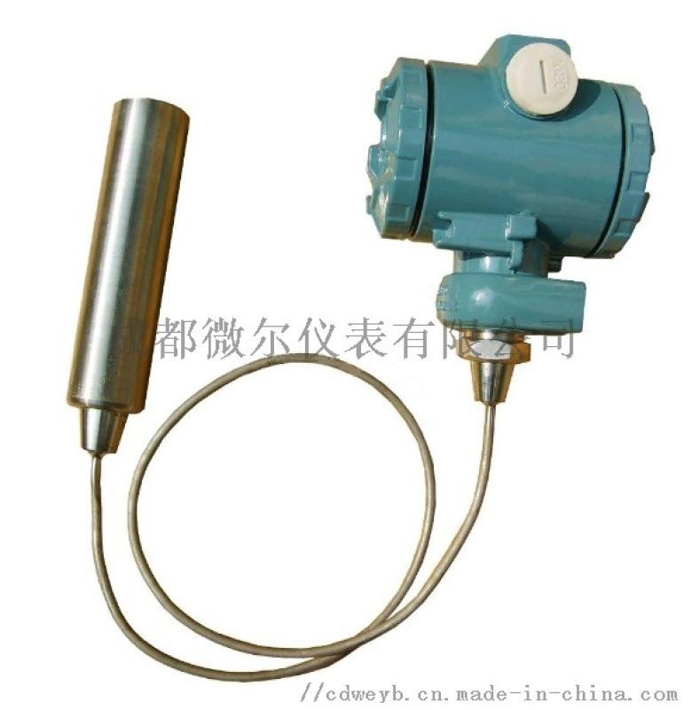 不鏽鋼污水液位計 成都微爾液位計 投入式液位計