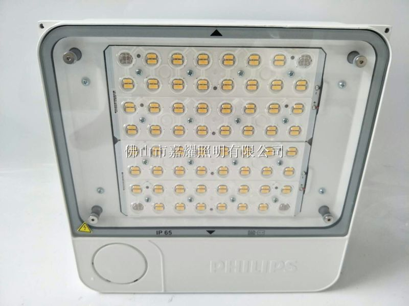 飛利浦100W吸頂式高速公路專用LED加油站燈