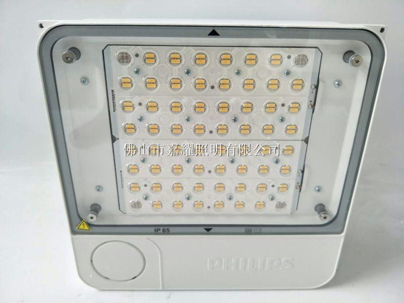飞利浦100W吸顶式高速公路专用LED加油站灯
