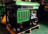 油田專用300a大型柴油發電電焊機,發電電焊機廠家
