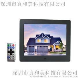 厂家直销 8寸 806数码相框 广告机  金祥彩票app下载相框