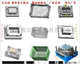 高配水果筐塑料模具可定制开模