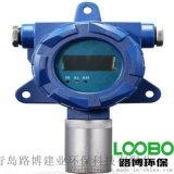 路博LB-BD固定式甲烷(CH4)探测器