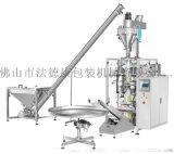 豆奶粉包装机 营养低脂粉末打包设备 螺杆自动上料计量立式包装机