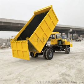 哪有 金矿四不像运输石头 翻斗车 地下自卸车