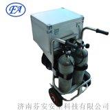 FA車載長管空氣呼吸器+移動式長管空氣呼吸器