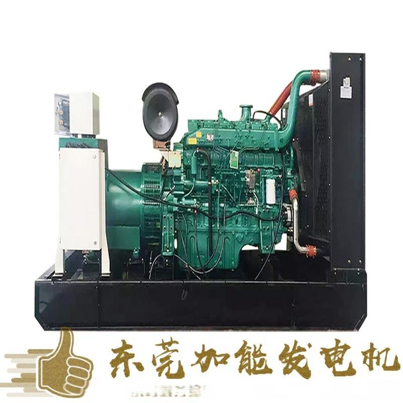惠州惠东发电机 发电机组  柴油发电机厂家