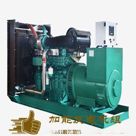 东莞300kw发电机转换柜 发电机配电系统