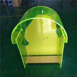 亚克力荧光绿电话罩 鑫浩天电话罩 户外公用电话防护罩电话罩