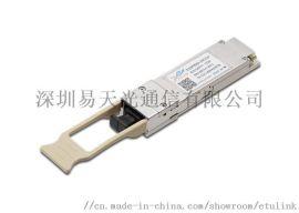 40G 850nm 100M QSFP+光纤模块SR4