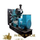 广西北海柴油发电机厂家 100kw-4000kw