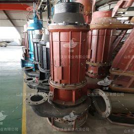 WJQ耐高温型排渣泵, **潜水渣浆泵, 废渣泵