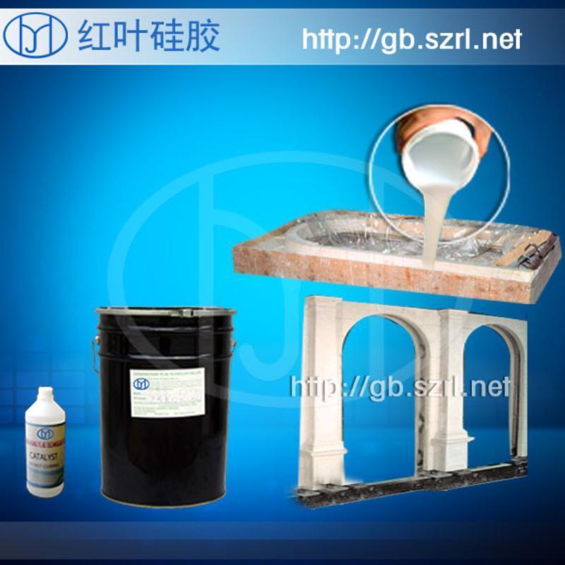 雕塑矽膠/模具膠,雕塑製品矽膠,液體矽膠