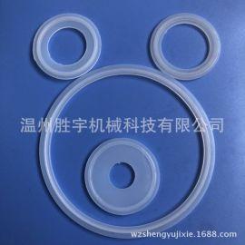 S批发供应卫生硅胶密封圈 食品级密封圈 硅胶密封垫圈