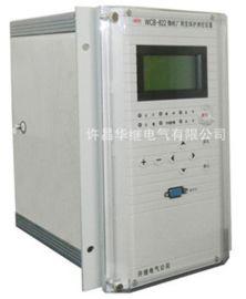 供应许继WDH-823微机电动机保护装置