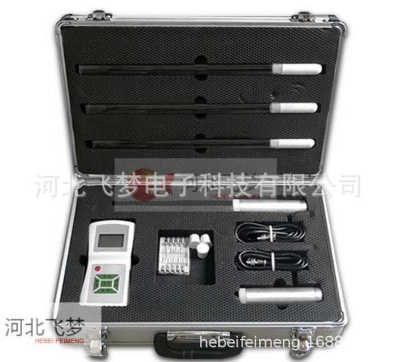 土壤水势测定仪,便携式土壤水势仪