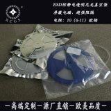 供应用于晶圆载带脆盘包装的遮光铝箔袋防尘锡箔包装袋质优价廉